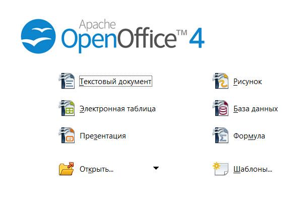 Скачать Открытый Офисный Пакет