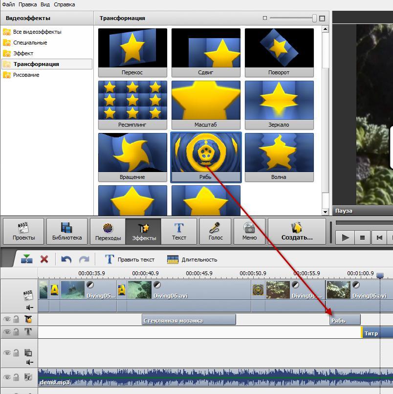 программа видео эффекты фотографий