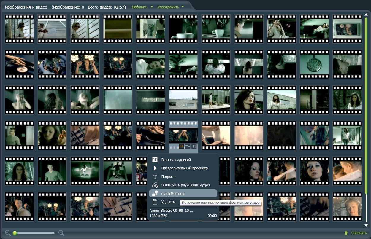 Раскадровка видео скачать программу