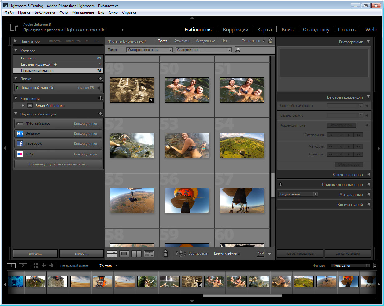 adobe photoshop lightroom скачать