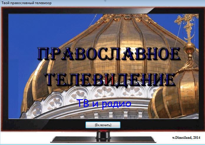 internet-tv-eroticheskogo-soderzhaniya